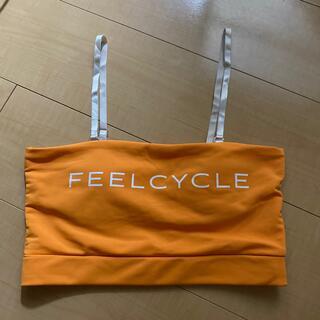 feelcycle ブラトップ(ウェア)