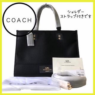 COACH - 【さくら様専用 15日迄】バッグ トート ショルダーバッグ 未使用 新品 タグ付
