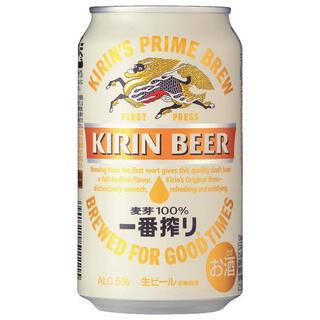 ファミリーマート キリン一番搾り 350ml お酒 生ビール 麦芽100%(フード/ドリンク券)