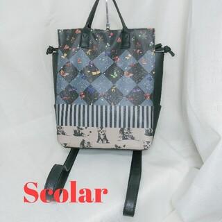 ScoLar - Scolar リュック 良品