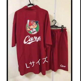 カープ カープ坊や 甚平 パジャマ Lサイズ 新品