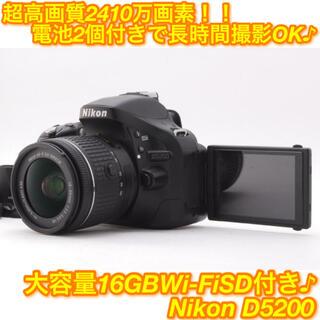 Nikon - ★超高画質!!自撮りOK♪AF-Pレンズ+電池2個付き☆ニコン D5200★