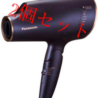 Panasonic - 2個セット!パナソニック Panasonic ナノケア高浸透 EHCNA0EA