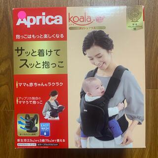 アップリカ(Aprica)のアップリカ抱っこ紐 コアラ(抱っこひも/おんぶひも)