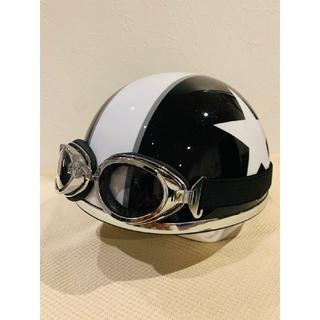 オージーケー(OGK)のOGK KABUTO バイクヘルメット (FREE)(ヘルメット/シールド)