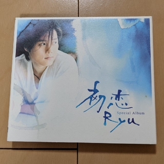 Ryu スペシャルアルバム 初恋 冬のソナタ 韓国ドラマ(TVドラマ)