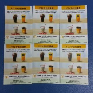 マクドナルド(マクドナルド)の1260円→1100円🔷マクドナルドドリンクお引換券6枚✨No.2/5(フード/ドリンク券)