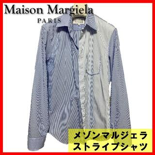 Maison Martin Margiela - メゾンマルジェラ ストライプシャツ38 maisonmargiela