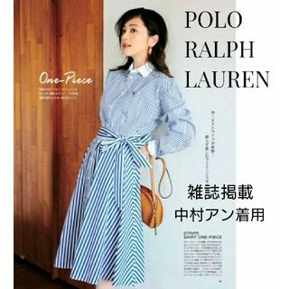 POLO RALPH LAUREN - POLO RALPH LAUREN 中村アン ポロポニードレス