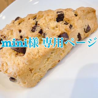 mini様 専用ページ(声優/アニメ)