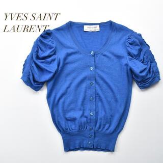 Saint Laurent - Yves Saint Laurent フリルカーディガン  パワースリーブ