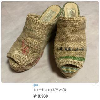 ゴア(goa)の☆ goa ☆ ジュートウェッジ サンダル  MINNETONKA・ミネトンカ(サンダル)
