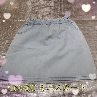 イング(INGNI)のINGNIミニスカート(ミニスカート)