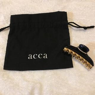 アッカ(acca)のacca New Collana ヘアクリップ Mサイズ(バレッタ/ヘアクリップ)