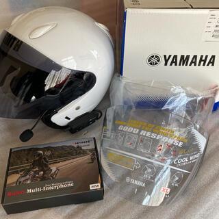 ヤマハ(ヤマハ)の【値下げ】ヤマハ製ジェットヘルメットYJ-5II おまけ付き(その他)