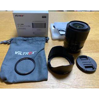 富士フイルム - VILTROX 23mm F1.4 XF 富士フイルム 美品