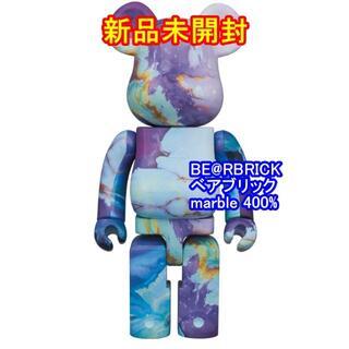 【新品未開封】BE@RBRICK ベアブリック marble 400%(その他)