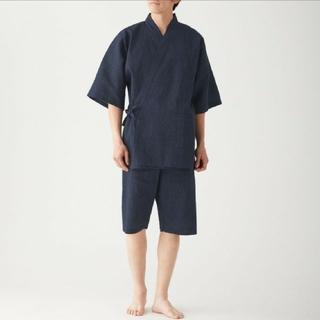 ムジルシリョウヒン(MUJI (無印良品))のしじら織り 甚平(浴衣)