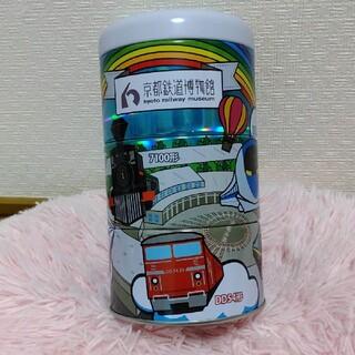 京都鉄道博物館 缶 小物入れ(鉄道)