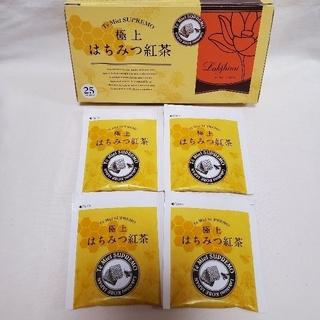 極上はちみつ紅茶 お試し用に‥ 2g×4(茶)