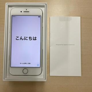 Apple - iPhone 7 Silver 32 GB docomo SIMロック解除済