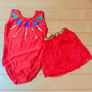 新体操 レオタード スパンコール スカートつき オリジナル ジュニア