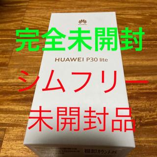 ファーウェイ(HUAWEI)の新品未使用 ファーウェイ p30Light ブラック シムフリー(スマートフォン本体)