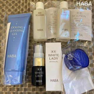 HABA - ハーバー HABA ホワイトレディ VCローションII ナイトリカバージェリー