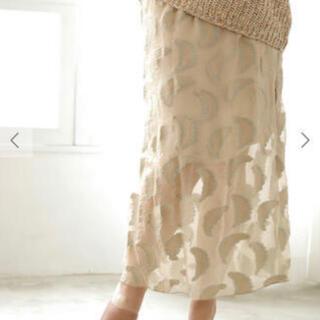 Drawer - 美品 GREED フェザー ジャガード   スカート