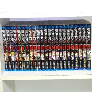 集英社 - 鬼滅の刃  全巻  1~23巻+非売品