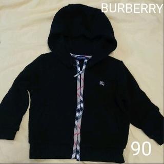 バーバリー(BURBERRY)のBURBERRYのニット アウター  カーディガン(ジャケット/上着)