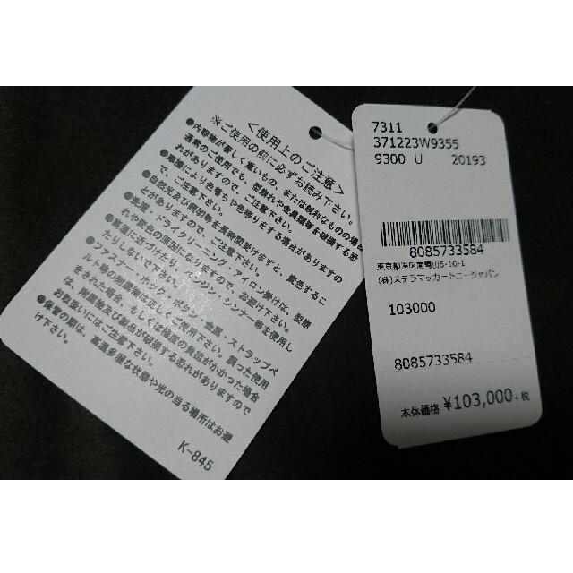 Stella McCartney(ステラマッカートニー)のステラマッカートニー 美品ファラベラミニ レディースのバッグ(ショルダーバッグ)の商品写真
