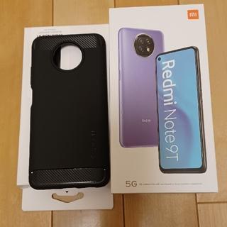 ANDROID - Xiaomi Redmi Note 9T