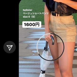 ホリスター(Hollister)の【専用】ホリスター ショートパンツ(ショートパンツ)