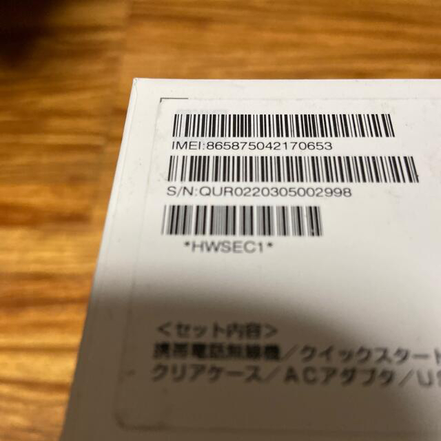 HUAWEI(ファーウェイ)の新品未使用 Huawei p30Light ブルー SIMフリー スマホ/家電/カメラのスマートフォン/携帯電話(スマートフォン本体)の商品写真