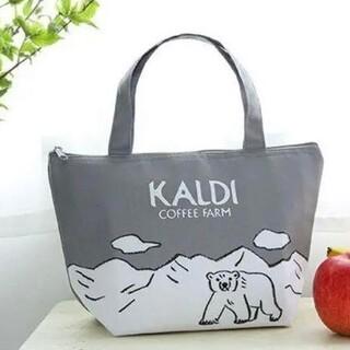 KALDI - 新品 未使用 KALDI カルディ 保冷 バッグ