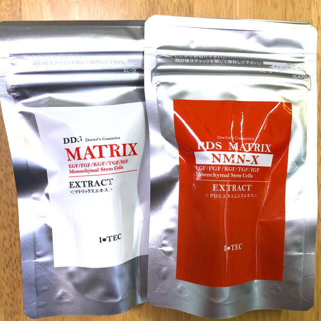 マトリックスエキス&NMNエキス コスメ/美容のスキンケア/基礎化粧品(美容液)の商品写真