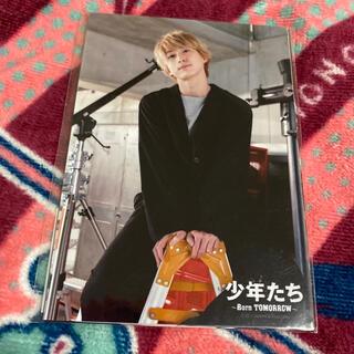 佐久間大介!少年たち(2017)フォトセット オリフォ 公式写真