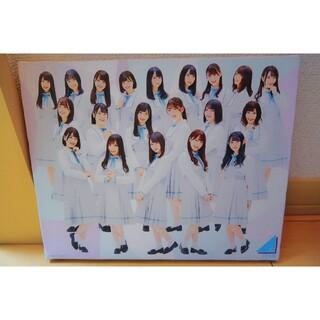 日向坂46 キュン ポスター