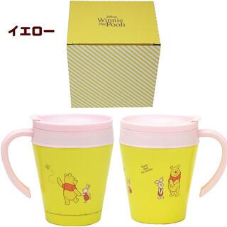 ディズニー(Disney)の蓋付きサーモマグカップ くまのプーさん イエロー《新品》(キャラクターグッズ)