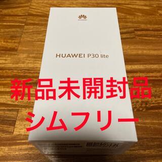 ファーウェイ(HUAWEI)の新品未使用 Huawei p30Light ブラック SIMフリー(スマートフォン本体)