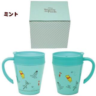 ディズニー(Disney)の蓋付きサーモマグカップ くまのプーさん ミント《新品》(キャラクターグッズ)