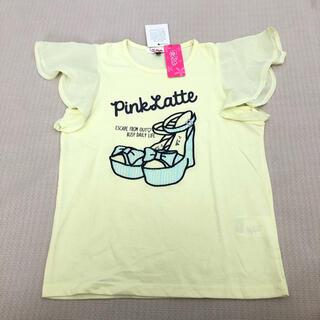 ピンクラテ(PINK-latte)の150cm  ピンクラテ 女の子トップス 新品 訳あり 上代3190円(Tシャツ/カットソー)
