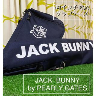 パーリーゲイツ(PEARLY GATES)の⭐️JACK BUNNY‼️⭐️ジャックバニー⭐️ゴルフクラブケース✨ネイビー(バッグ)
