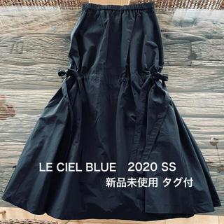 LE CIEL BLEU - 新品未使用タグ付★ルシェルブルー 2020SS完売 フレア ロング スカート
