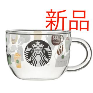 Starbucks Coffee - ☆新品未使用☆スターバックス 耐熱グラスマグスターバックスルーツ 355ml
