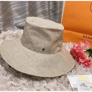 エルメス(Hermes)の【新品】HERMES エルメス 万能ハット 59cm(ハット)