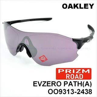 オークリー(Oakley)のOAKLEY オークリー イーブイゼロ パス プリズムロードブラック アジアン(ウェア)