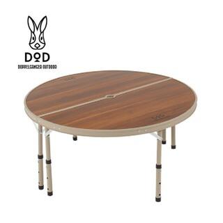 ドッペルギャンガー(DOPPELGANGER)の新品未使用 DOD ドッペルギャンガー ワンポールテントテーブル TB6-487(テーブル/チェア)