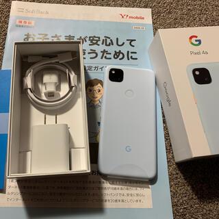 Google Pixel - Google pixel 4a 128G 薄い青